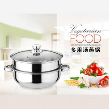 Adneny Stainless Steel 28cm Multi-Purpose Soup Tureen OD-00709