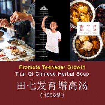 Tian Qi Teenager Growth Tall Height Chinese Herbal Soup 190gm