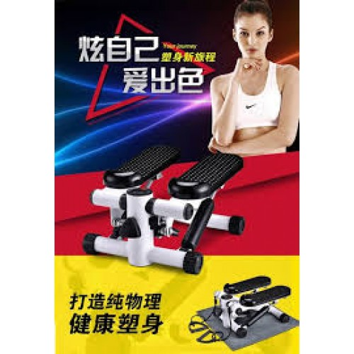 Home Exercise Fitness Stepper