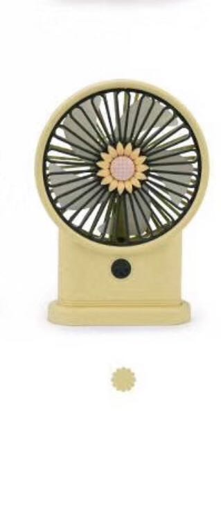 Yase YS2213B-Y Portable Rechargeable Yellow Mini USB Fan with LED Light & 3 Speeds
