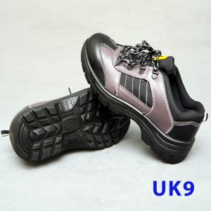 Sport Type Laced Safety Shoe - Low Cut (UK9)